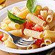 Rigatoni italienische Pasta Röhrennudeln