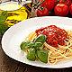 Sugo pomodoro e basilico Tomatensauce mit Basilikum Locanda La Posta
