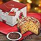 Panettone di Cioccolato Piemont Locanda La Posta