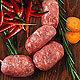Salsiccia mit Peperoncino 4 Stück aus der Toskana