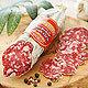 Salame Classico Salami aus dem Piemont