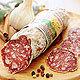 Salame Cuneo Salamispezialität Piemont
