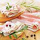 Lardo mit Kräutern Speck geschnitten Marchisio Piemont