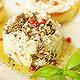 Bio Ziegenfrischkäse mit Pfeffer in Olivastro Olivenöl