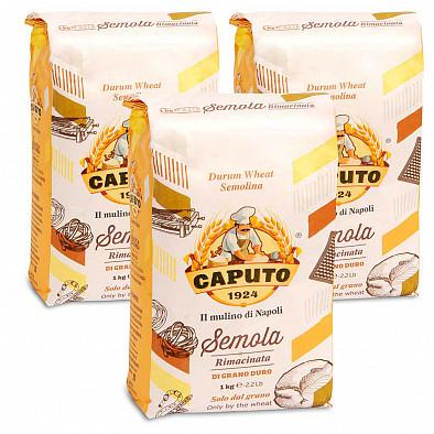 Caputo Hartweizengriess Semola Set 3x1 kg