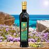 Murgo - extra natives Olivenöl aus Sizilien