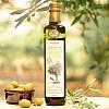 Antico Ulivo - Premium Olivenöl