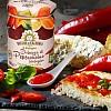Chili Konfitüre - Bio - ideal zu Käse